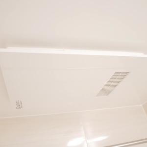経堂セントラルマンション(2階,3590万円)の浴室・お風呂