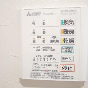 経堂セントラルマンション(2階,3980万円)の浴室・お風呂