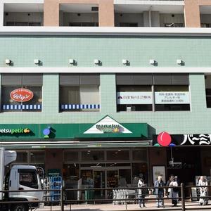 マンション京都白金台の周辺の食品スーパー、コンビニなどのお買い物