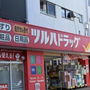 高輪長マンションの周辺の食品スーパー、コンビニなどのお買い物