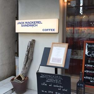 高輪長マンションのカフェ