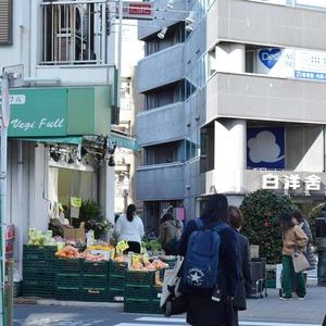 高輪長マンションの最寄りの駅周辺・街の様子