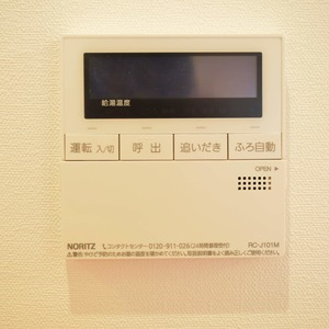 高輪長マンション(2階,)の居間(リビング・ダイニング・キッチン)