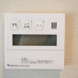 コンシェリア南青山(10階,)の居間(リビング・ダイニング・キッチン)