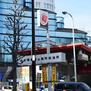 青山ザタワーのその他周辺施設