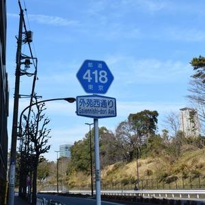 青山ザタワーの交通アクセス