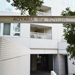青山ザタワーの共用施設