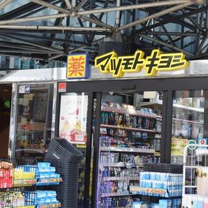 青山ザタワーの周辺の食品スーパー、コンビニなどのお買い物