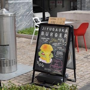 青山ザタワーのカフェ