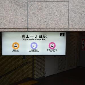 エクレール乃木坂の交通アクセス