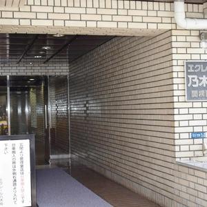 エクレール乃木坂のマンションの入口・エントランス