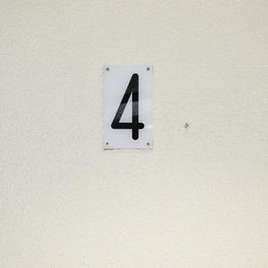 エクレール乃木坂(4階,)のフロア廊下(エレベーター降りてからお部屋まで)