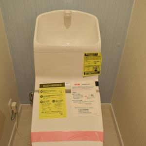エクレール乃木坂(4階,)のトイレ
