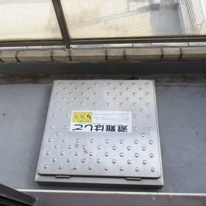 エクレール乃木坂(4階,)のバルコニー