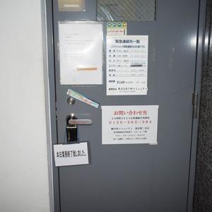 デュオスカーラ虎ノ門の共用ロビー