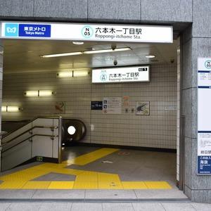 デュオスカーラ虎ノ門の交通アクセス