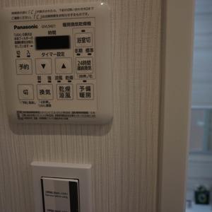 ライオンズマンション初台第3(2階,3099万円)の浴室・お風呂