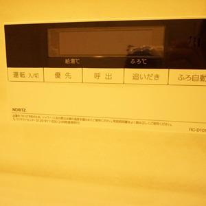 パールハイツ幡ヶ谷(3階,3099万円)の浴室・お風呂