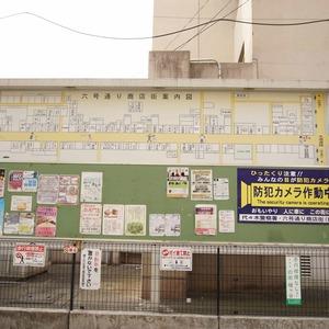 パールハイツ幡ヶ谷の最寄りの駅周辺・街の様子