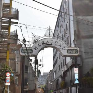 第7宮庭マンションの最寄りの駅周辺・街の様子