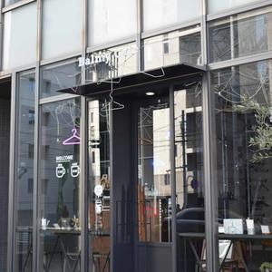 第7宮庭マンションのカフェ