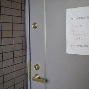 イトーピア麻布(4階,)のお部屋の玄関