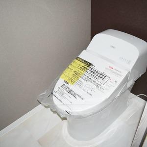 ライオンズマンション白金第3(1階,3280万円)のトイレ