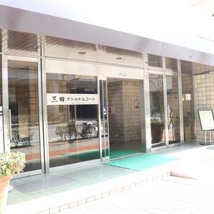 三田ナショナルコートのマンションの入口・エントランス