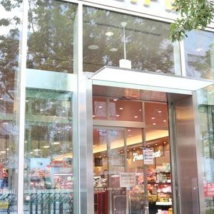 三田ナショナルコートの周辺の食品スーパー、コンビニなどのお買い物