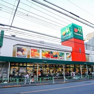 イクシア中野弥生町の周辺の食品スーパー、コンビニなどのお買い物