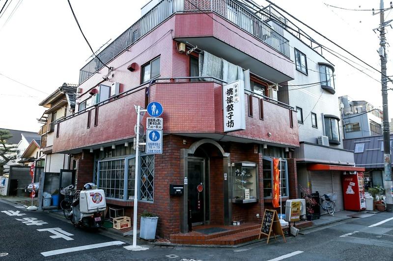 イクシア中野弥生町の最寄りの駅周辺・街の様子1枚目