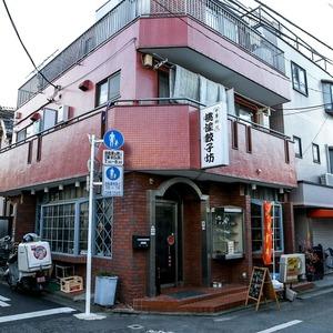 イクシア中野弥生町の最寄りの駅周辺・街の様子