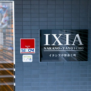 イクシア中野弥生町のマンションの入口・エントランス