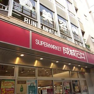 ダイアパレス幡ヶ谷第2の周辺の食品スーパー、コンビニなどのお買い物