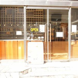 ダイアパレス幡ヶ谷第2の最寄りの駅周辺・街の様子