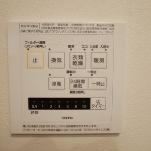 クレアメゾン天神橋(3階,2980万円)の化粧室・脱衣所・洗面室