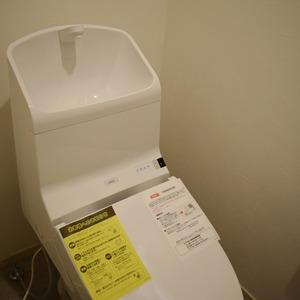 マンション第2恵比須苑(3階,4880万円)のトイレ