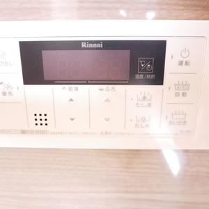 イデアル世田谷千歳台(7階,4390万円)の浴室・お風呂
