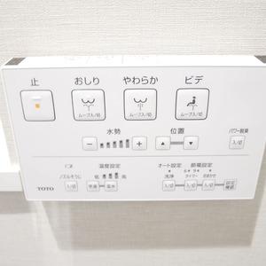 イデアル世田谷千歳台(7階,4390万円)のトイレ
