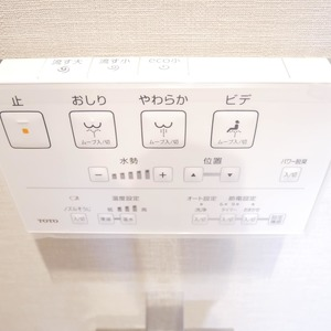 経堂スカイマンション(6階,)のトイレ