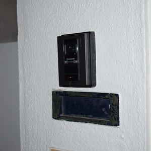 シャンボール原宿(2階,3480万円)のお部屋の玄関