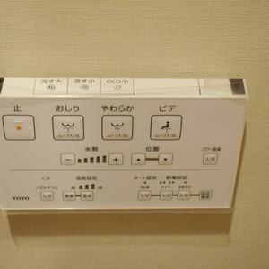 シャンボール原宿(2階,3480万円)のトイレ