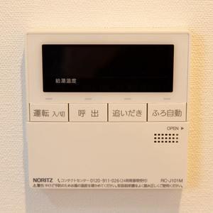 目白ビル(7階,3499万円)のキッチン