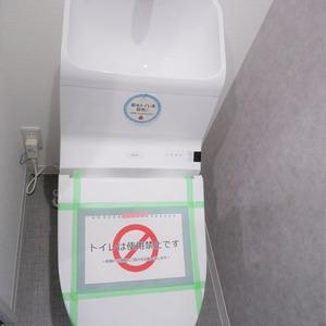 四谷軒第5経堂シティコーポ(4階,3499万円)のトイレ