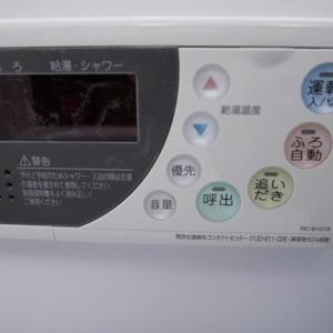 四谷軒第5経堂シティコーポ(4階,3499万円)の浴室・お風呂