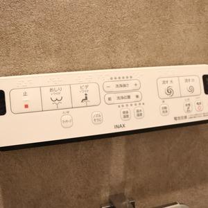 上野の森リリエンハイム(5階,4999万円)のトイレ