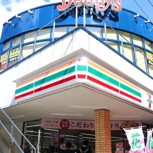 上野の森リリエンハイムの周辺の食品スーパー、コンビニなどのお買い物