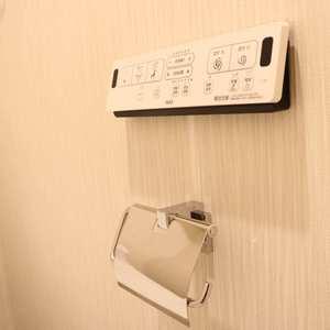 朝日根津マンション(7階,4599万円)のトイレ