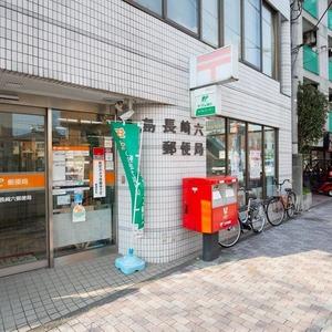 ライオンズマンション東長崎第2のその他周辺施設