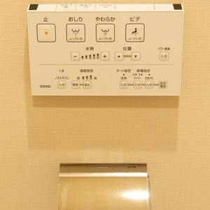 ライオンズマンション東長崎第2(3階,)のトイレ